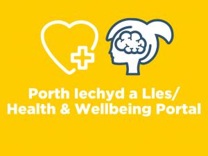 Health & Wellbeing Portal